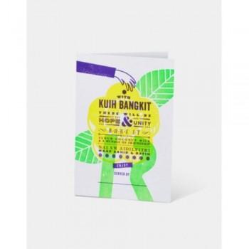 Letterpress Card - Kuih Bangkit - Hari Raya Aidilfitri