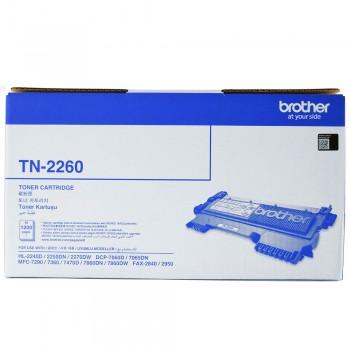 Brother TN-2260 Toner Cartridge - LOW Capacity