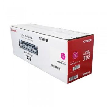 Canon Cartridge 302 Magenta Drum Unit