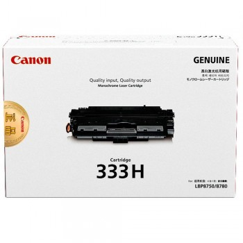 Canon Cartridge 333H Toner (17K pgs)